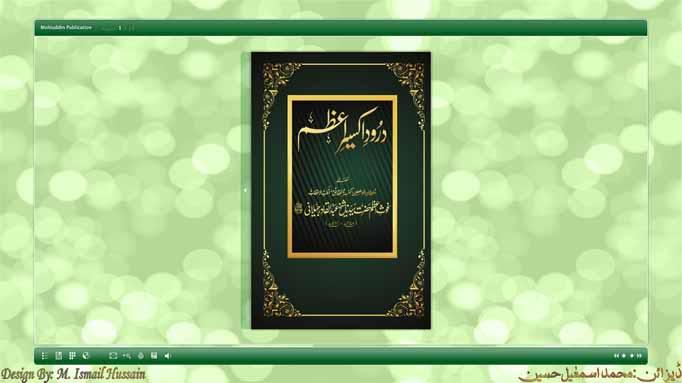 Durood Akseer-e-Azam in Flash Book درود اکسیر اعظم Online2