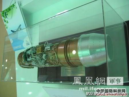 Más detalles del Chengdu J-20 - Página 2 1101052229934d3655d34d7bb5