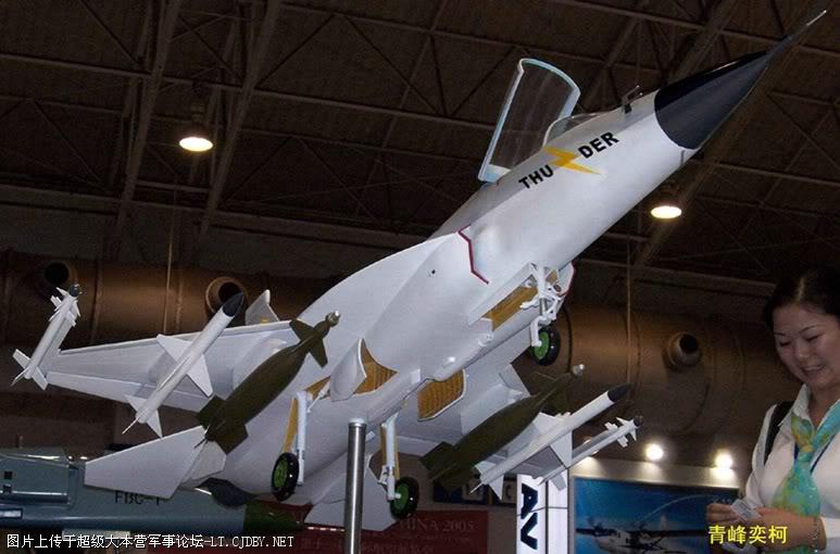 تأكيد صفقة الجي اف-17 المصرية ونفي الميج-29 - صفحة 4 1105040052df93e515b8051787