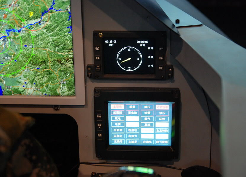 Más detalles del Chengdu J-20 - Página 3 900x600_6LMICMAU4CA50001