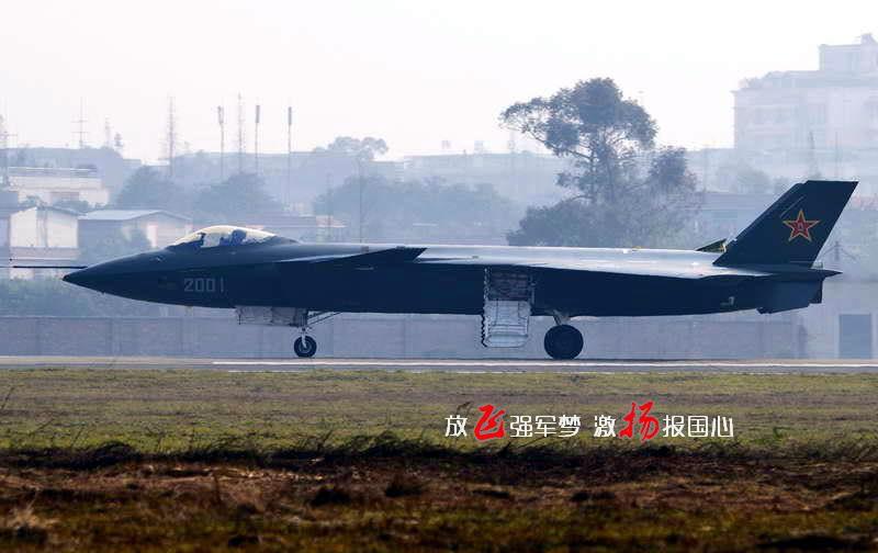 Más detalles del Chengdu J-20 - Página 2 J-20side1