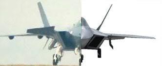 المقاتلة الصينية J-20 Mighty Dragon المولود غير الشرعي J20f22