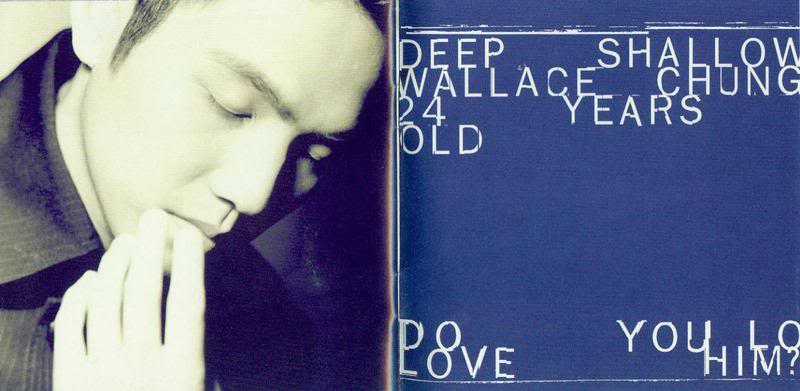 [1998] Do You Love Him C8a4728b01363f36c8fc7a9b