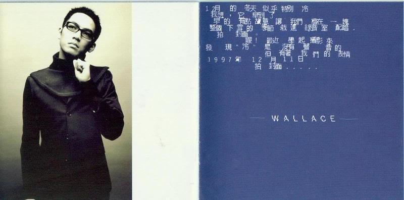 [1998] Do You Love Him C90a6c81aa2c9ffcbc3e1e9b
