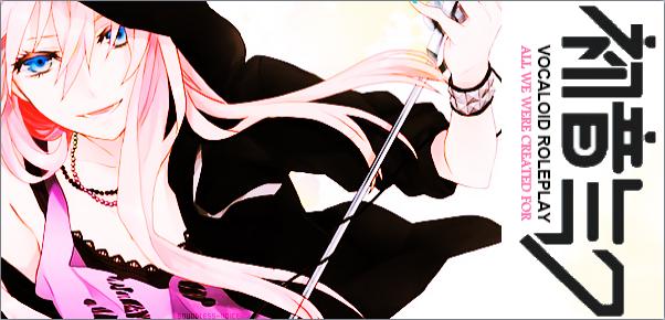 Vocaloid Roleplay || ☆ Yukaribanner