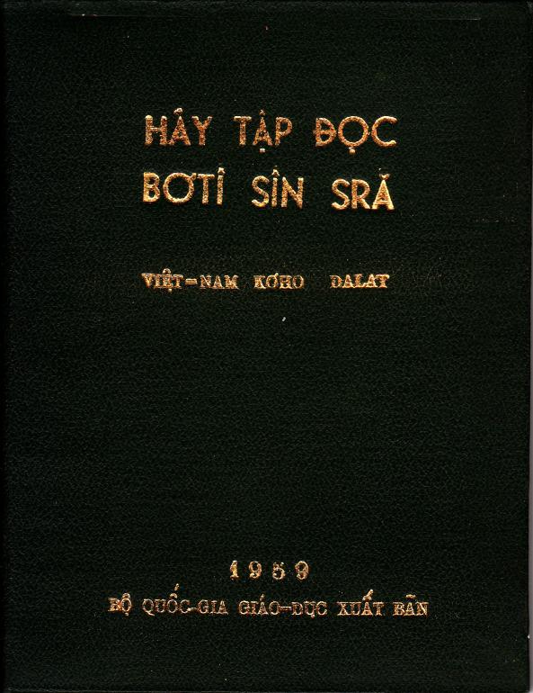 Giáo dục thời Việt Nam Cộng Hòa - Page 4 GD053