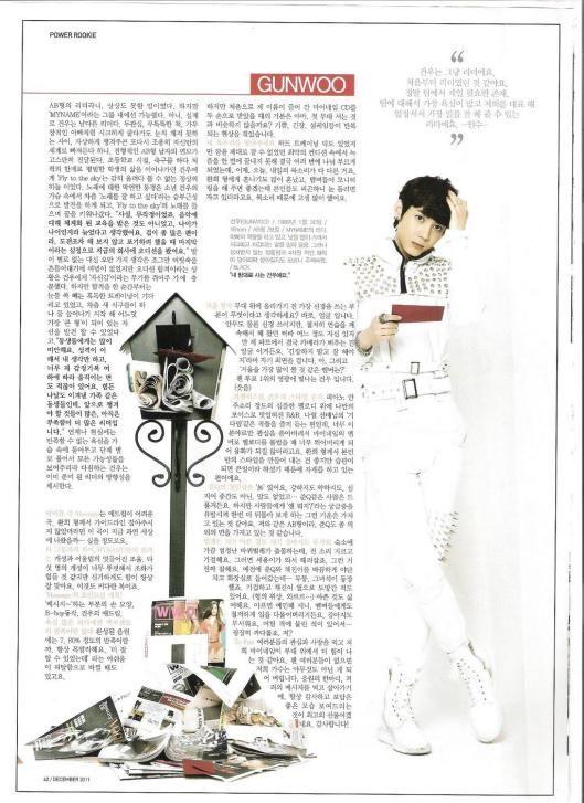 [SCANS] Inkigayo Magazine Diciembre 11 0031