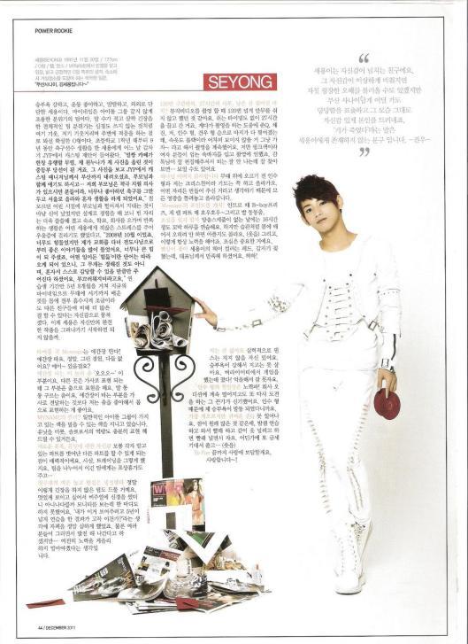 [SCANS] Inkigayo Magazine Diciembre 11 0051