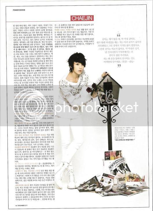[SCANS] Inkigayo Magazine Diciembre 11 0071