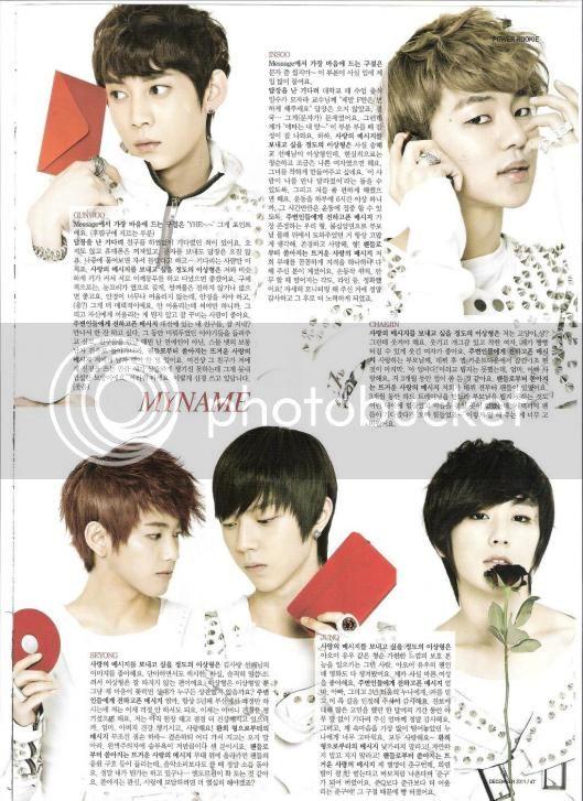 [SCANS] Inkigayo Magazine Diciembre 11 0081