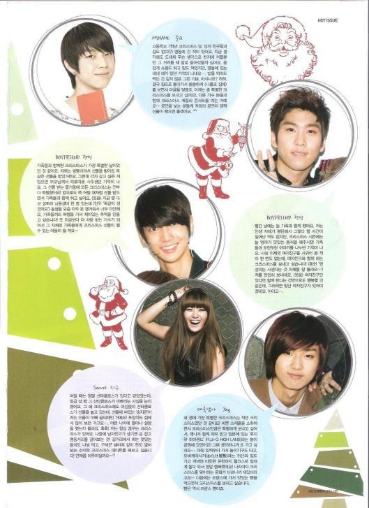 [SCANS] Inkigayo Magazine Diciembre 11 010