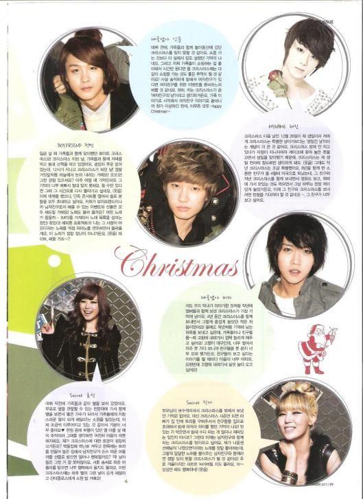 [SCANS] Inkigayo Magazine Diciembre 11 012-1