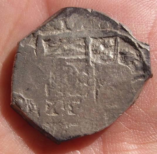 4 reales macuquinos Felipe IV ceca de Sevilla  0d934c85-408b-4951-998c-7c9ae878d69b