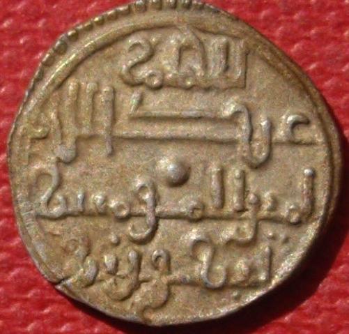 Monnaie arabe, une identification svp A68bf412-9607-404e-967b-efc3a22bfb89