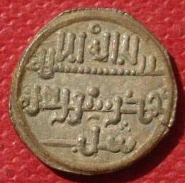 Monnaie arabe, une identification svp B89d4c02-8557-4f8a-9448-8d9bc6ee3d0e
