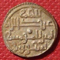 Monnaie arabe, une identification svp F88e6ee2-ffae-4a62-9c33-86dbc3c4c659