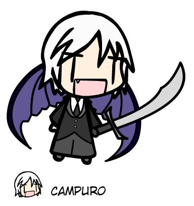 walfas aqui Campuro-1