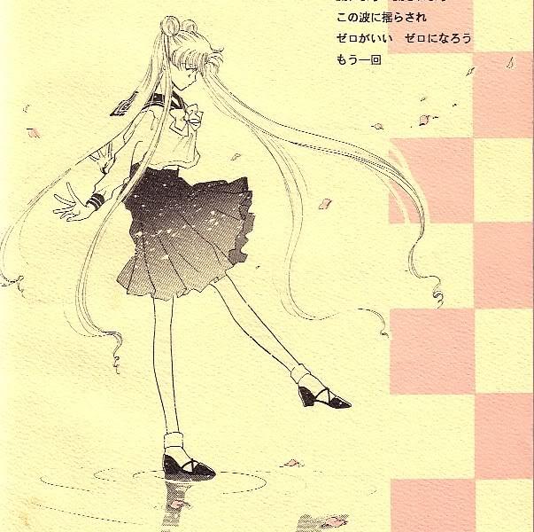 Sailor Moon/Usagi Tsukino Gallery Bunny160