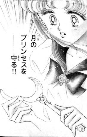 Sailor Moon/Usagi Tsukino Gallery Usa_0582