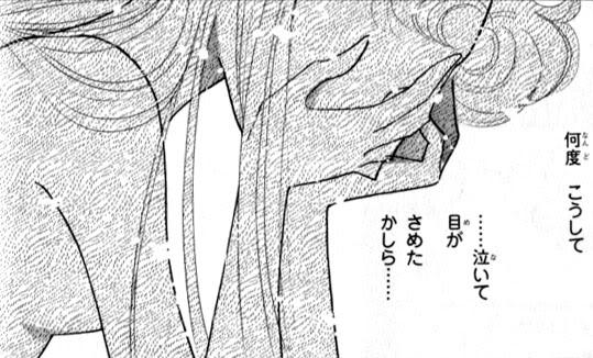 Sailor Moon/Usagi Tsukino Gallery Usa_0661