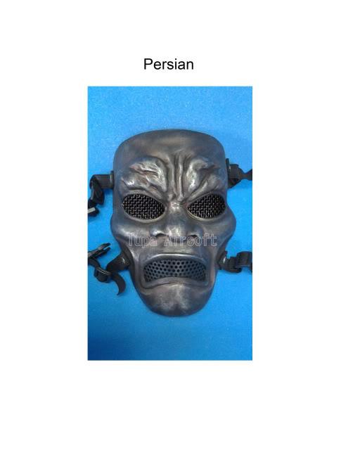 Tupa Mask Persian
