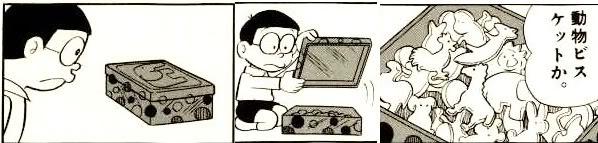 [Doraemon] Tổng hợp toàn bộ bảo bối của Doraemon 04