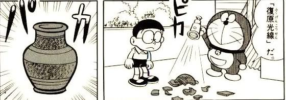 [Doraemon] Tổng hợp toàn bộ bảo bối của Doraemon 05