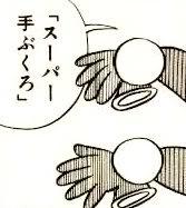 [Doraemon] Tổng hợp toàn bộ bảo bối của Doraemon 10