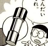 [Doraemon] Tổng hợp toàn bộ bảo bối của Doraemon 16