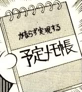 [Doraemon] Tổng hợp toàn bộ bảo bối của Doraemon 19