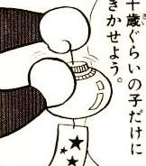 [Doraemon] Tổng hợp toàn bộ bảo bối của Doraemon 26