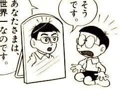 [Doraemon] Tổng hợp toàn bộ bảo bối của Doraemon 29