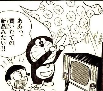 [Doraemon] Tổng hợp toàn bộ bảo bối của Doraemon 30