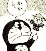 [Doraemon] Tổng hợp toàn bộ bảo bối của Doraemon Bunhin