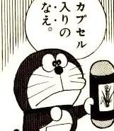 [Doraemon] Tổng hợp toàn bộ bảo bối của Doraemon Lua