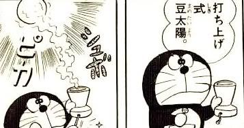 [Doraemon] Tổng hợp toàn bộ bảo bối của Doraemon Mattroi