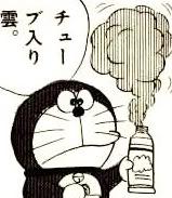[Doraemon] Tổng hợp toàn bộ bảo bối của Doraemon May