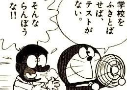 [Doraemon] Tổng hợp toàn bộ bảo bối của Doraemon Quat