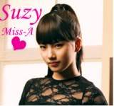 The Official *Korean Pop Thread* Sharing and Caring! SuzyAvatrarcopy