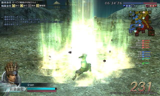 Dynasty Warrior Online (Tam quốc chí online) 090708_115519_0000