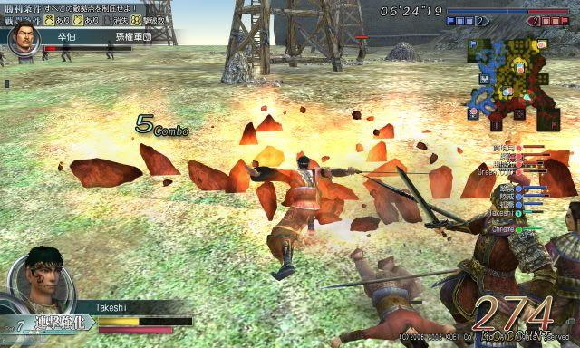 Dynasty Warrior Online (Tam quốc chí online) 090708_142213_0000