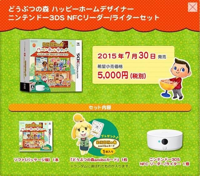 Animal Crossing : Happy Home Designer ( bundle et console new 3ds xl) Bundle%20jeu%20animal%20crossing_zps6a9ldsme