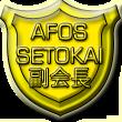 Seitokai Fuku Kaicho