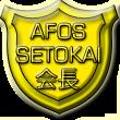 Seitokai Kaicho