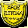 Seitokai Komisshona