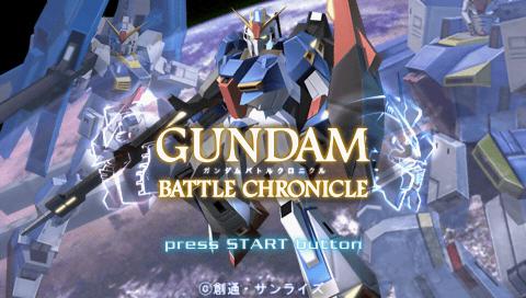 [PSP]Gundam Battle Chronicle[ISO] 20121006190315