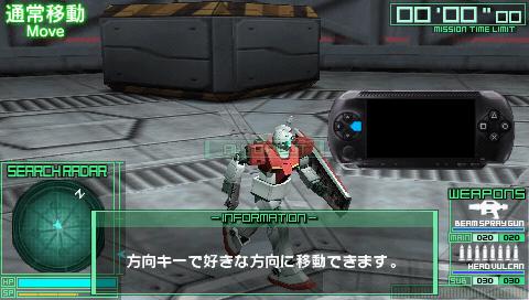 [PSP]Gundam Battle Chronicle[ISO] 20121006190609