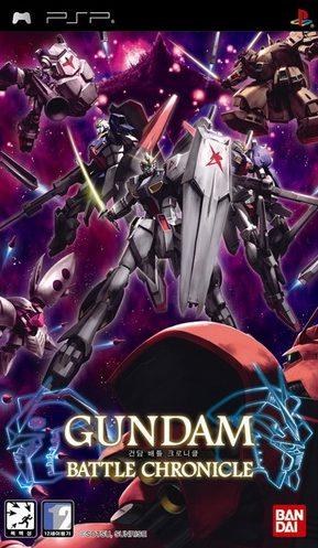 [PSP]Gundam Battle Chronicle[ISO] GundamC