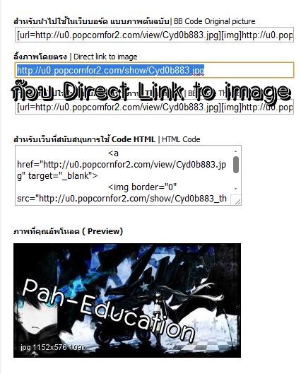 การลงรูป Xat หน้า ChatRoom 2011-05-27_220310