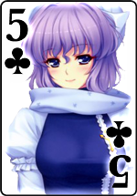 [Event-Place] Casino Palace - Page 6 Clubs5150-1